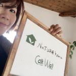 自然素材の家のメンテナンスどうしたらいい?