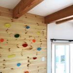 「家族みんなが笑顔になる、遊び心たっぷりの家」オープンハウスを開催します♩